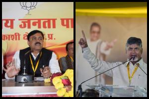 Privilege notice against BJP MP GVL Narasimha Rao for his remarks on AP CM