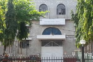Drug addiction to overcrowding Report paints damning picture of Bluru Central Prison