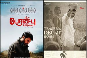 Mammoottys Peranbu and Yatra to release in February