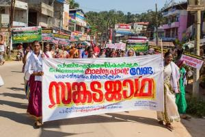 Vende venda Kerala villagers walk 3 days to Assembly protesting govt waste plant