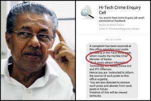 Kerala police pulls up Facebook page for meme on  Pinarayi Vijayan controversy erupts