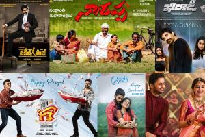 Love Story to Narappa Tollywood releases Sankranthi special posters and teasers
