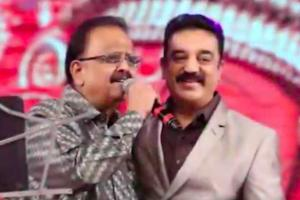 Kamal Haasan mourns SPB His fame will live on for seven generations