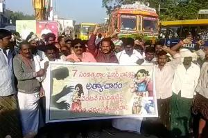 Locals take to streets in Andhras Guntur district after rape of 7-yr-old