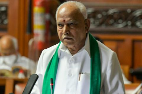 CM BS Yediyurappa reading out the budget in Vidhana Soudha