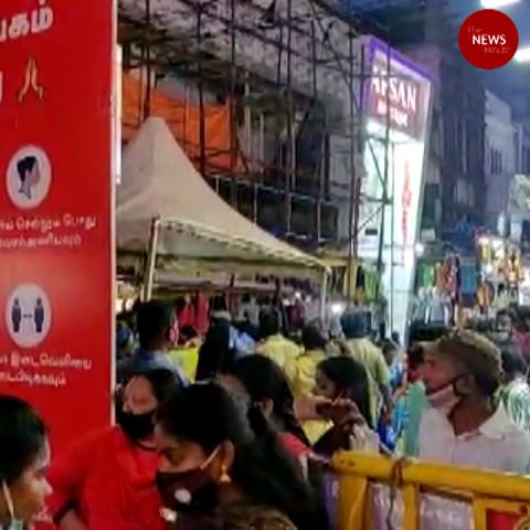 Chennai's Ranganathan Street sees huge crowds ahead of Deepavali shopping