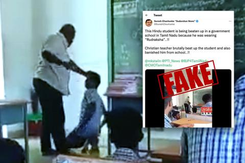 Screengrab from the video from Chidambaram of a teacher beating a student, with a screenshot of a fake tweet by Sudarshan news