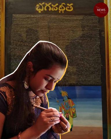 Hyderabad micro artist inscribes Bhagwat Gita on rice grains