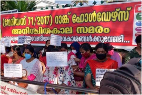 LGS rank holders protest outside secretariat