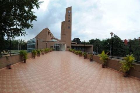 The campus of the National Law School University of India in Bengaluru