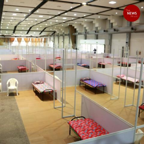 CIAL Convention Centre in Kochi converted into first line treatment centre