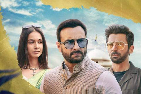 A poster of Tandav with Sarah-Jane Dias on the left, Saif Ali Khan in the centre wearing blue shades and Sunil Grover on the right with yellow shades