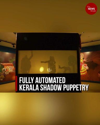 Traditional art meets robotics: Watch fully automated Kerala shadow puppetry