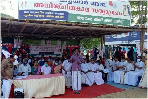 protest site with people in Kerala
