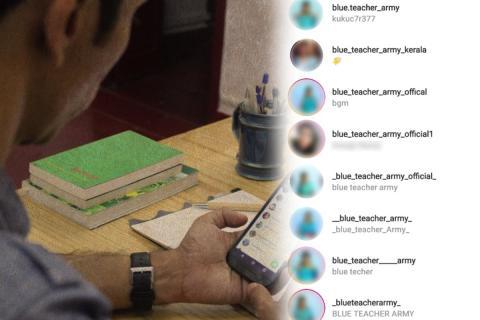Kerala online harassers target blue teacher in virtual class