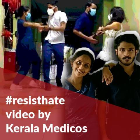 Kerala medicos perform viral Rasputin dance in support of Janaki and Naveen