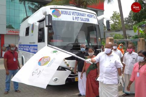 Kerala launches mobile veterinary clinic for pets during lockdown