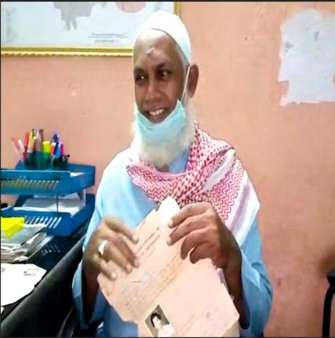 Thanks to COVID-19, Hyderabad man passes 10th class after 33 years of trying