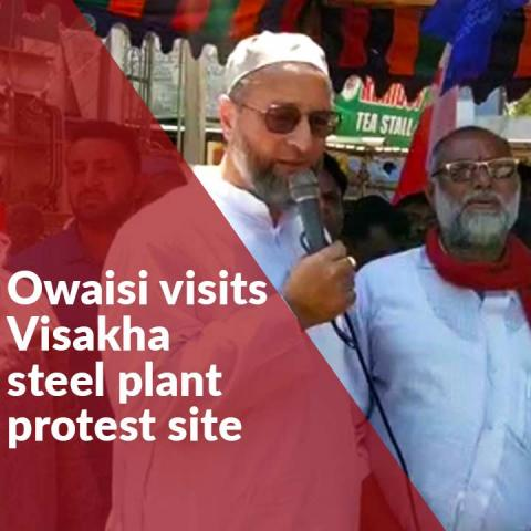 Owaisi lends support to Visakha steel plant protest in AP