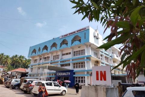 KIMS Sunrise Hospital in Kerala's Kasaragode