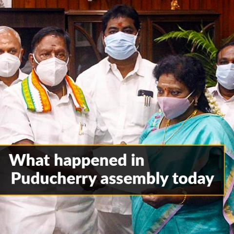 Here is What happened in the Puducherry assembly today