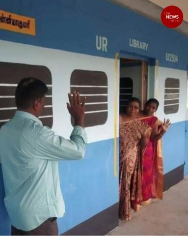 TN govt school transforms classrooms into 'train coaches'