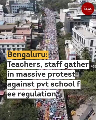 Bengaluru: Teachers, staff gather in massive protest against pvt school fee regulation