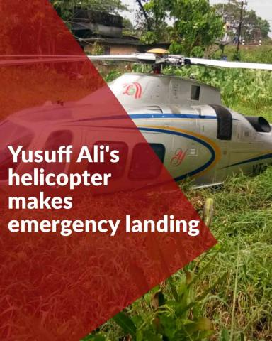 Chopper with Lulu Group's Yusuff Ali and wife makes emergency landing in empty plot in Kochi