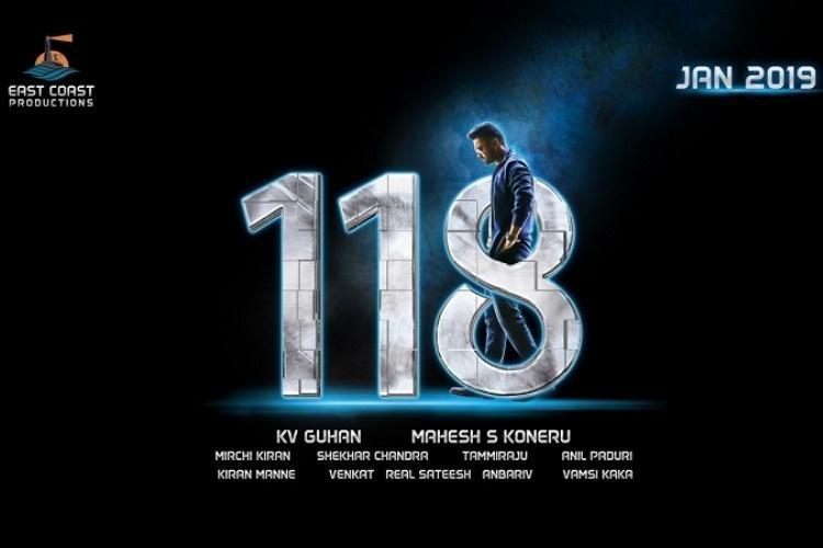 Kalyan Rams upcoming flick titled 118