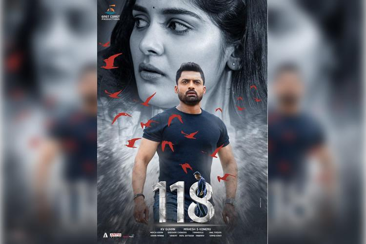 118 review This Kalyan Ram starrer is a flawed but gripping paranormal thriller