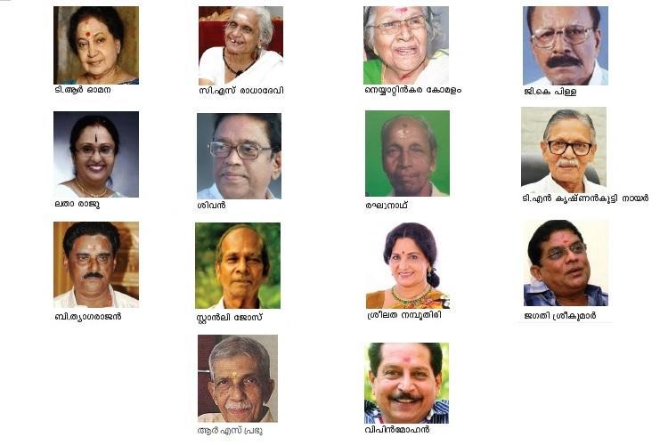 14 veteran artistes honoured at the Kerala State Film awards