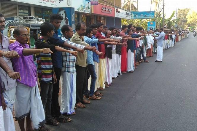 LDF forms a 700 kilometre-human chain across Kerala against demonetisation