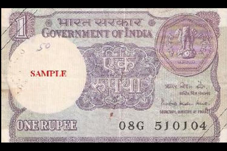 For first time in 20 years printing Re 1 note is profitable