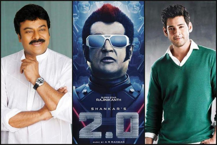 Is a Tollywood star going to feature in Rajinikanths 20