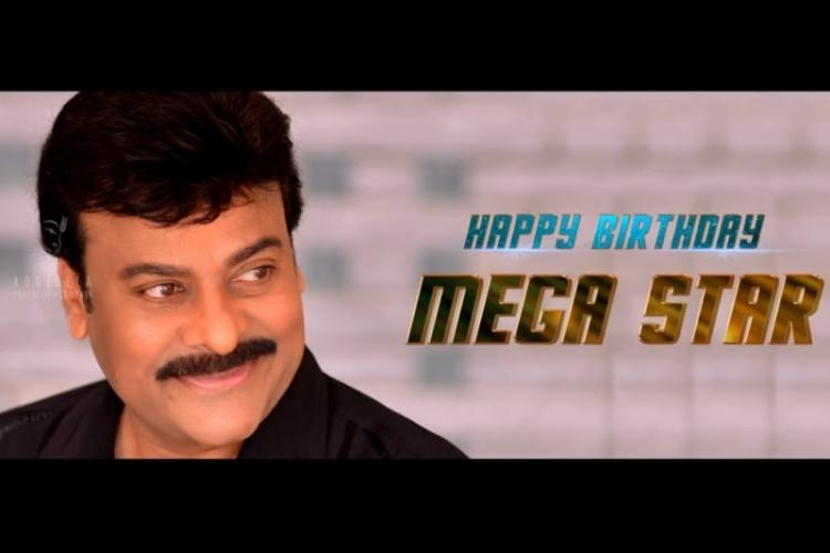 Chiranjeevi gets special teaser as birthday gift