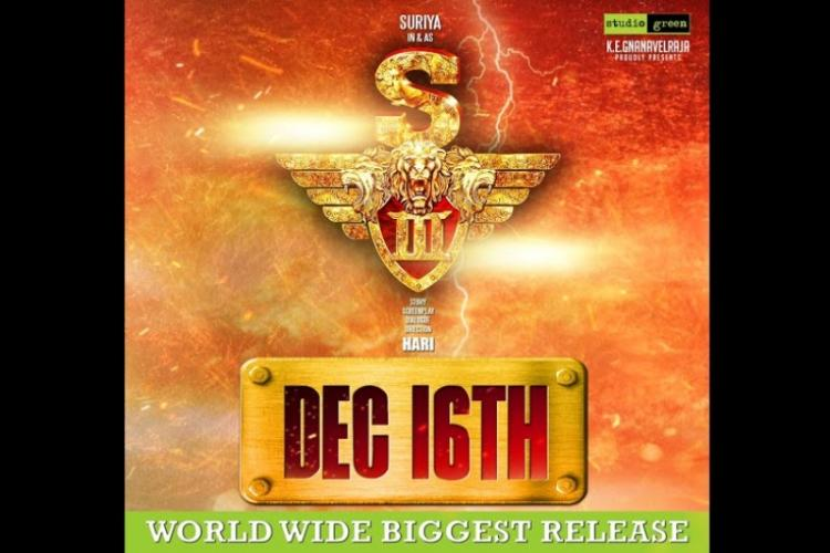 Suriyas Singam 3 to release worldwide on December 16