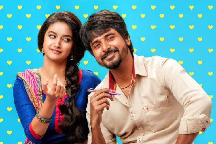 Remo trailer a hit clocks 1 million views in less than 24 hours