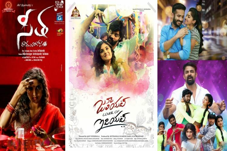 Heres a list of Telugu films that will release on December 15
