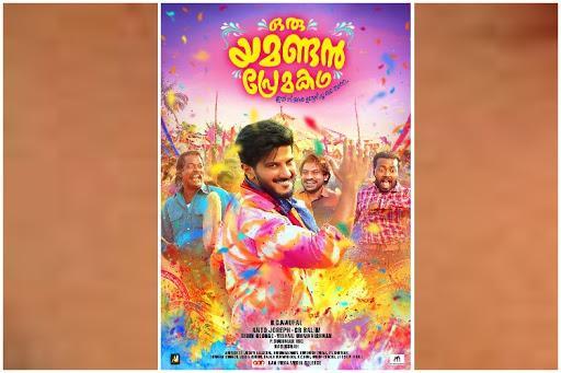 Dulquers Oru Yamandan Premakatha to release on April 25