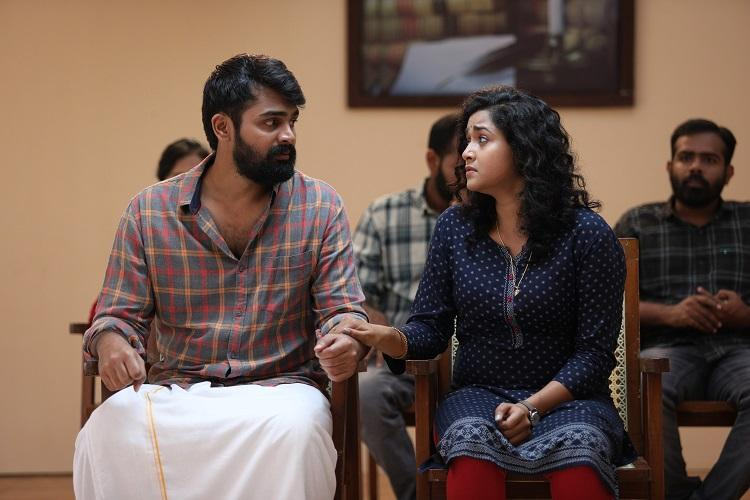 Malayalam rom-com 2 States to release on Valentines Day