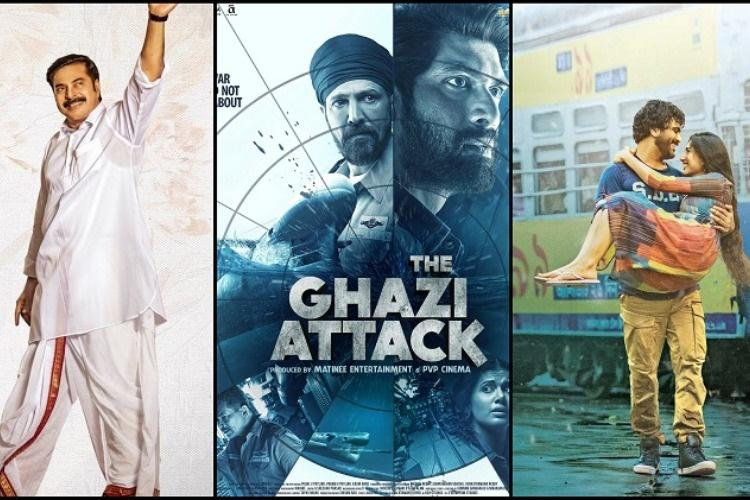Tollywood gears up for a three-cornered contest on December 21