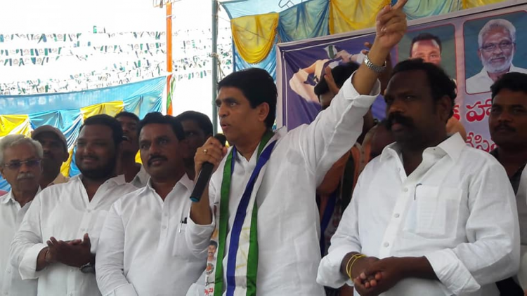 TDP moves for privilege motion against YSRCP says their MLA leaked secrets to BJP