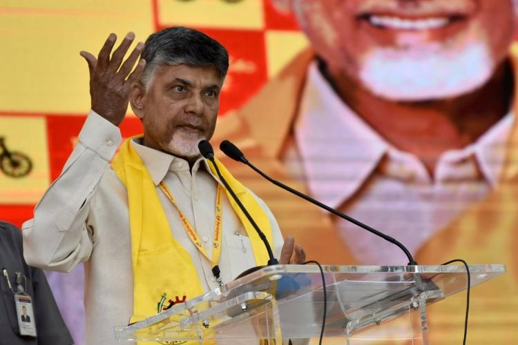 No one can do anything to TDP we are part of this country AP CM Naidu attacks BJP