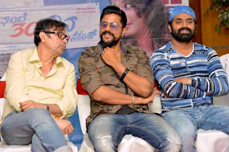 3 Gante 30 Days 30 Seconds The Kannada film with a unique name is all set to thrill viewers