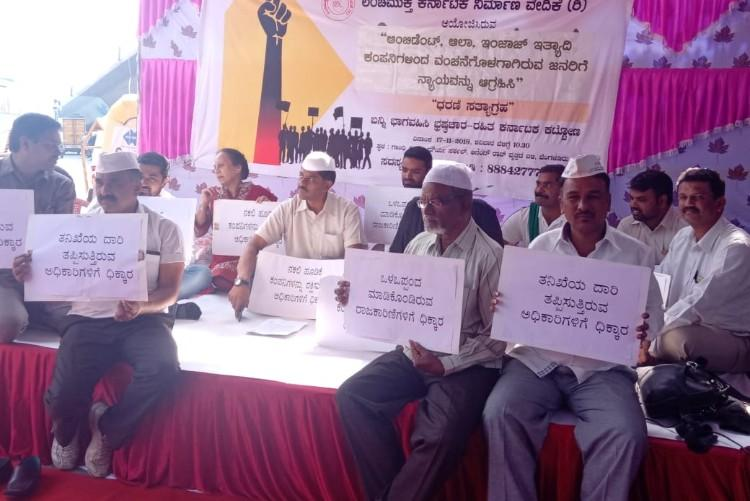 Bengaluru halal ponzi scheme victims meet top govt official urge for intervention