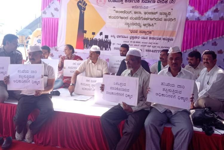 Relief for victims of 4 Bengaluru halal ponzi scams Revenue dept to issue claim forms