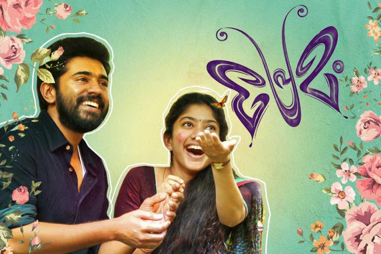 5 years of Premam How Alphonse Puthrens clever filmmaking made the film stand out