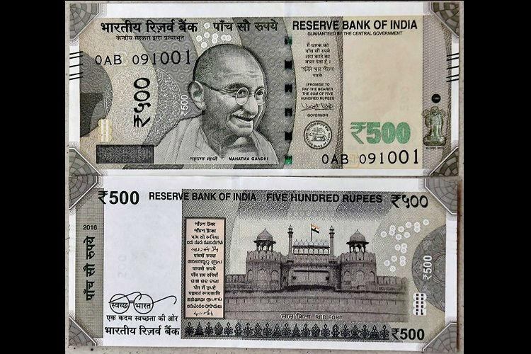 Around 6 months needed to replenish Rs 500 notes at current currency printing capacity