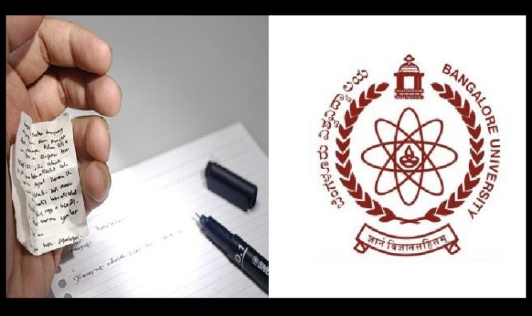 Fall from grace Bangalore Unis idea of stopping students from cheating give them the extra marks