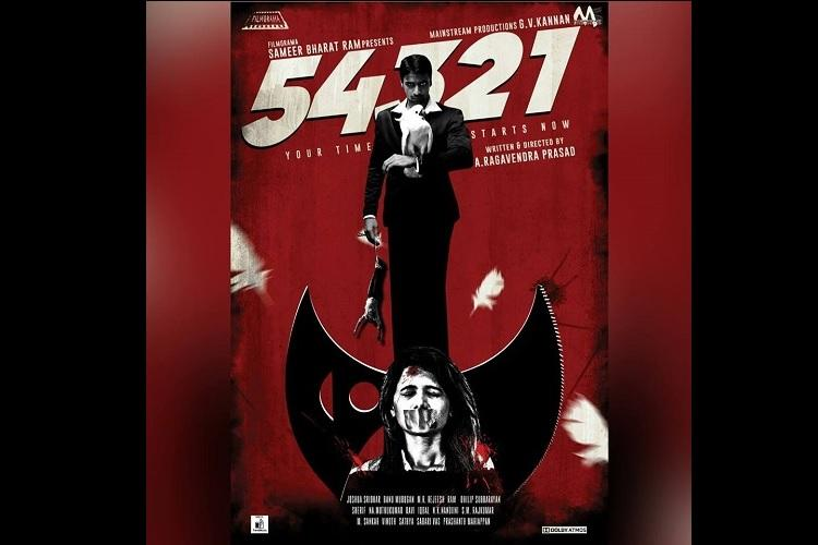 54321 A revenge thriller that misses the chance to blast off but doesnt end in zero